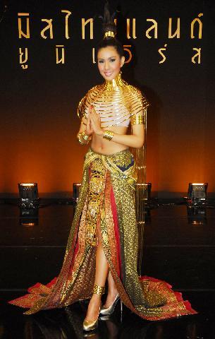 ชุดประจำชาติไทย miss universe 2009 ไข่มุก ชุติมา