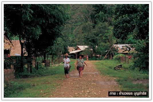 หมู่บ้านกุยเลอตอ