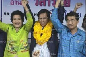 ภูมิใจไทยชนะเลือกตั้งซ่อมปราจีนบุรีขาดลอย
