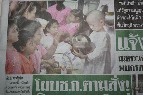 [Image: news5-26-01.jpg]