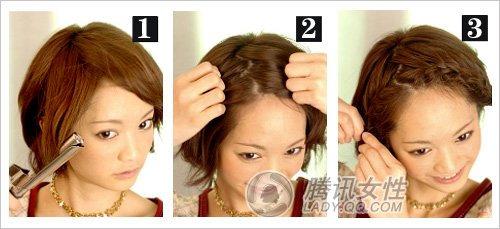 hair11 ทรงผม จัดการกับผมสั้นบ๊อบ ให้สวยภายใน 5 นาที